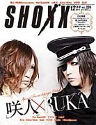 SHOXX226号\万歳/