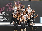 広島国際大学☆呉ダンス部☆
