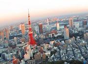 東京ウォーキングマップ