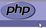 初心者PHP講座