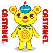 CASTANETちゃん