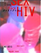 HIV/AIDS(性)発育カリキュラム