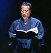 政宗一成  Issey Masamune