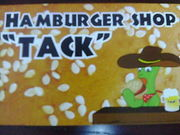 "HAMBURGER SHOP ""TACK"""