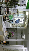 りら化粧品店