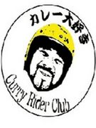CurryRiderClub