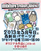 mixture creators' market
