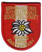 オーストリアスキー教室 NAISG