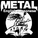 メタル英語 Metal English!