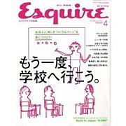 Esquire (エスクァイア日本版)