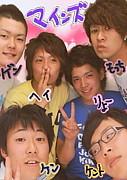 草野球チーム mine's