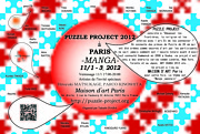 PUZZLE PROJECT