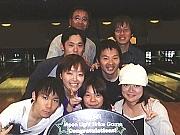 藤沢ボウリングの会