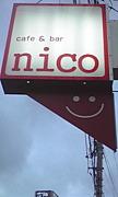 nicoニコ