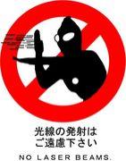福岡県と近郊の演奏者と演奏情報