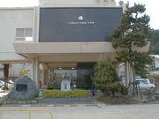 いわき市立小名浜第一中学校