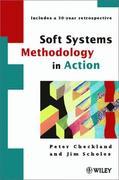 SSM(ソフトシステム方法論)