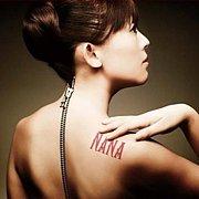 NANA (歌手)