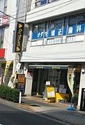 ☆TAJ PALACE☆