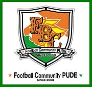 FBC PUDE☆SUPPORTERS