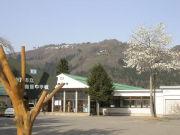 米沢市立南原中学校