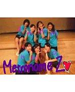 MetronomeZ