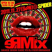 ReMix  = Dance & DJ =