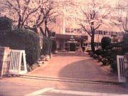 花見川第一中学校