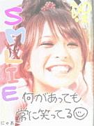 *I LOVE ヲタメン*
