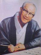常岡一郎先生と中心思想