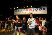 沖縄東京ミュージシャンズ交流会