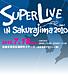 SUPER LIVE IN SAKURAJIMA