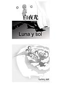 -Luna y sol-