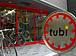 Bicycle Pro Shop tubi