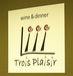 Trois Plaisir