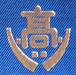 西脇高等学校