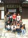 2007延世大語学堂6級2班♥