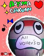 ★All volley's★